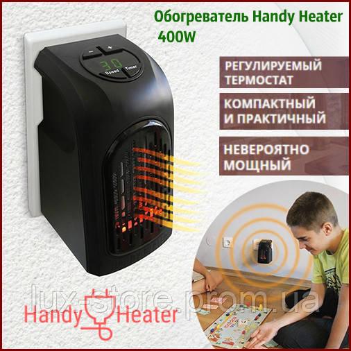 Комнатный портативный мини обогреватель Handy Heater 400W Хенди Хитер настенный Rovus дуйка тепловентилятор
