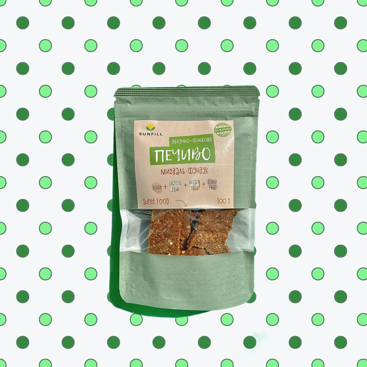 Натуральне яблучно-фінікове печиво з горіхами, без цукру, Sunfill 100 г