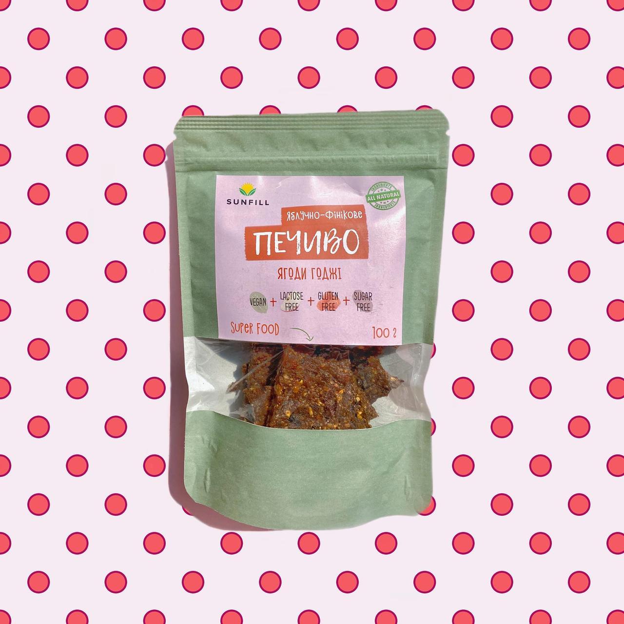 Натуральне яблучно-фінікове печиво з ягодами годжі, без цукру, Sunfill 100 г