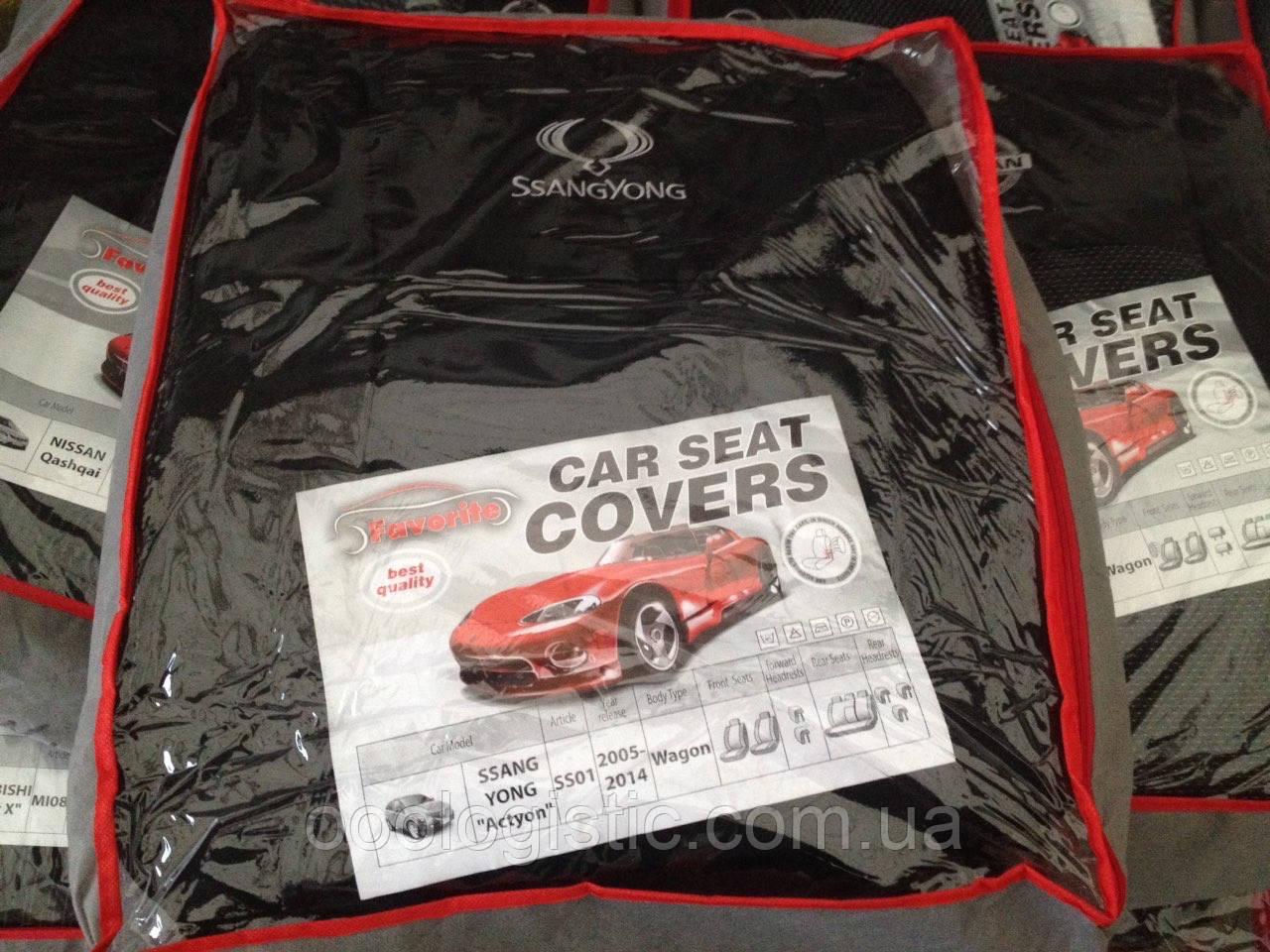 Авточехлы Favorite на Ssang Yong Actyon 2005-2014 wagon,Ссанг Йонг Актион модельный комплект