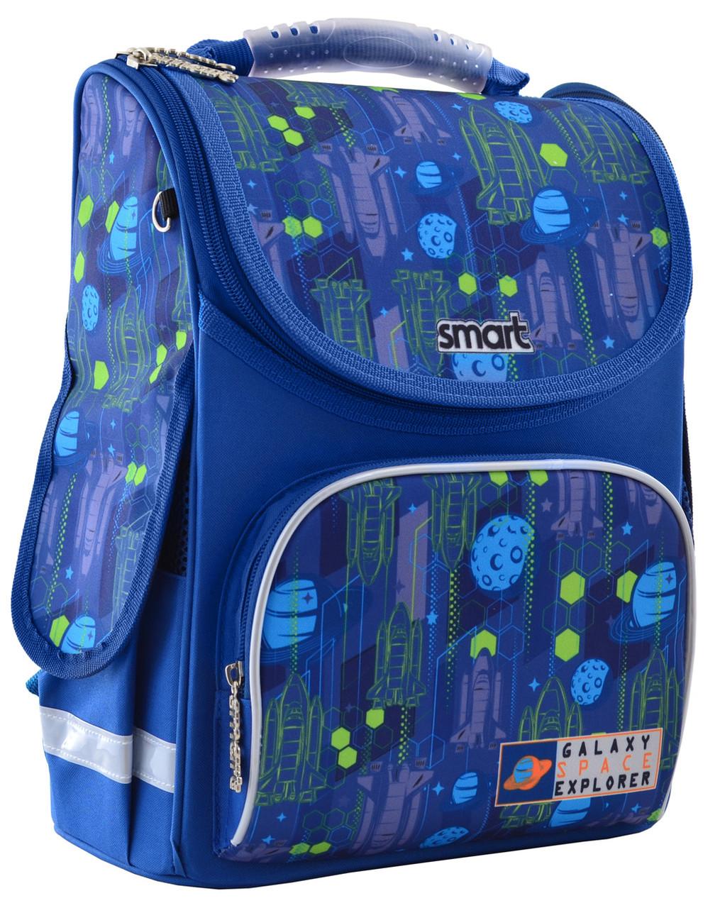 """Рюкзак школьный каркасный Smart PG-11 """"Galaxy"""""""