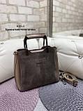 Сумочка комбинированная нат.замша/кожзам качество люкс арт.0221-1, фото 3