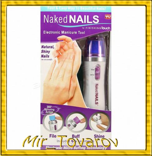 Машинка для полірування нігтів Naked Nails.Манікюр