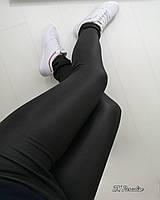 Лосины женские кожаные черные осенние зимние теплые эко кожа на толстом флисе 42 44 46 брюки утеплены блестят