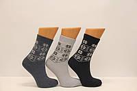 Женские носки махровые тэрмо KJPE   kjpe 1
