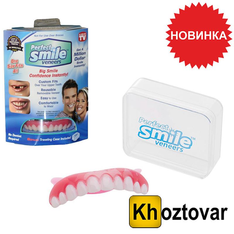 Вініри на зуби Perfect Smile Veneers