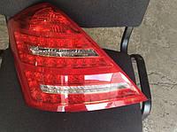 Фонарь задний Mercedes-Benz S-Class (W221) оригинал