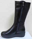 Сапоги женские зимние большого размера от производителя модель РС103-1, фото 3