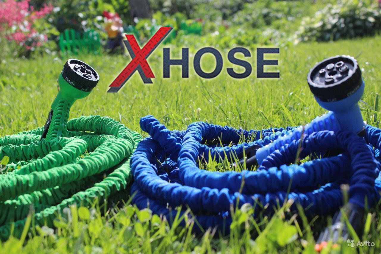 Шланг X HOSE 15m 50FT steel, шланг для поливу