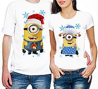 """Парные футболки """"Новогодние Миньоны"""" (частичная, или полная предоплата)"""