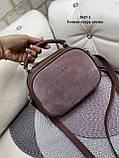 Клатч комбинированный нат.замша/кожзам качество люкс арт.2547-1, фото 4