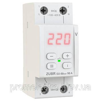Реле напряжения ZUBR D2-50 red, фото 2