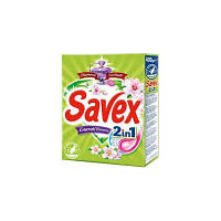Стиральный порошок Savex Exo автомат 2в1 Fresh 400 г