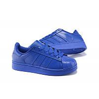 Кроссовки мужские Adidas Superstar Supercolor (адидас) синие