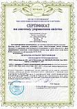 Оформление сертификатов на систему по ISO 9001,  ISO 37001, ISO 45001 на 3 года, фото 2