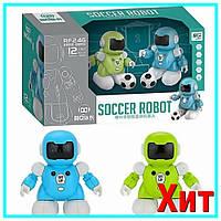 Роботы футболисты Soccer robot captain Подарки детям Игрушка на радиоуправлении