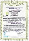 Оформление сертификатов на систему по ISO 9001,  ISO 37001, ISO 45001 на 3 года, фото 3
