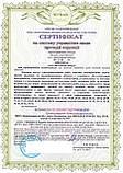 Оформление сертификатов на систему по ISO 9001,  ISO 37001, ISO 45001 на 3 года, фото 5