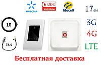 Полный комплект 4G/LTE/3G WiFi Роутер ZTE MF920u + MiMo антенной 2×17 dbi под Киевстар, Vodafone, Lifecell