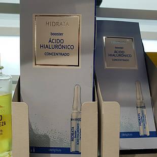 Ампулы для лица с гиалуроновой кислотой Deliplus, Испания