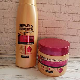 Маска, шампунь, сироватка для волосся. Нова формула з геарулоновой кислотою і кератином Іспанія. Deliplus.