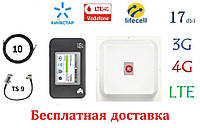 Полный комплект 4G/LTE/3G WiFi Роутер Netgear 782s + MiMo антенной 2×17 dbi под Киевстар, Vodafone, Lifecell