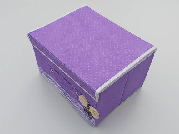 Коробка-органайзер   Ш 25*Д 19,5*В 15,5 см. Цвет фиолетовый для хранения одежды, обуви или небольших предметов, фото 2