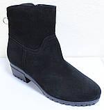 Ботинки замшевые женские на байке большого размера от производителя модель БР47Р, фото 2