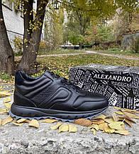 Мужские зимние кроссовки ALEXANDRO натуральная кожа 45