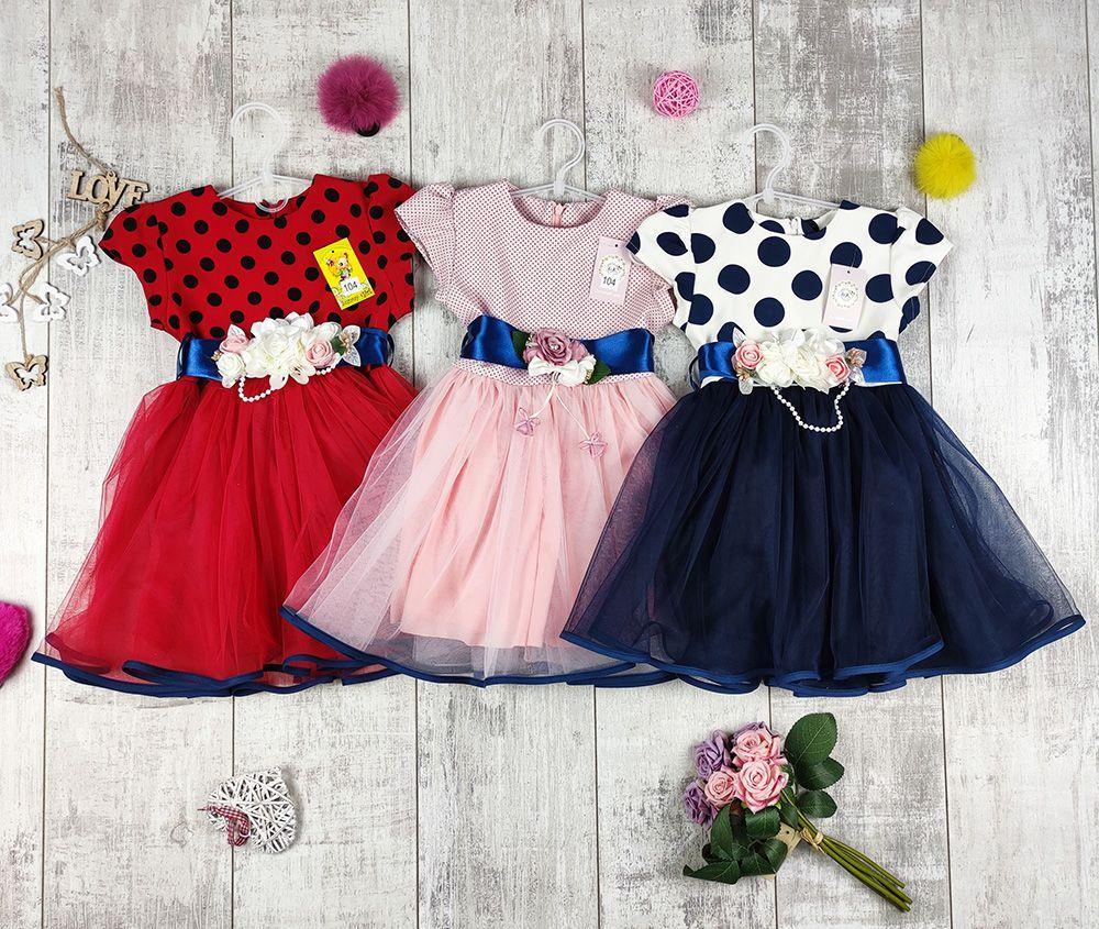 Платья детские, пышные для девочек нарядные