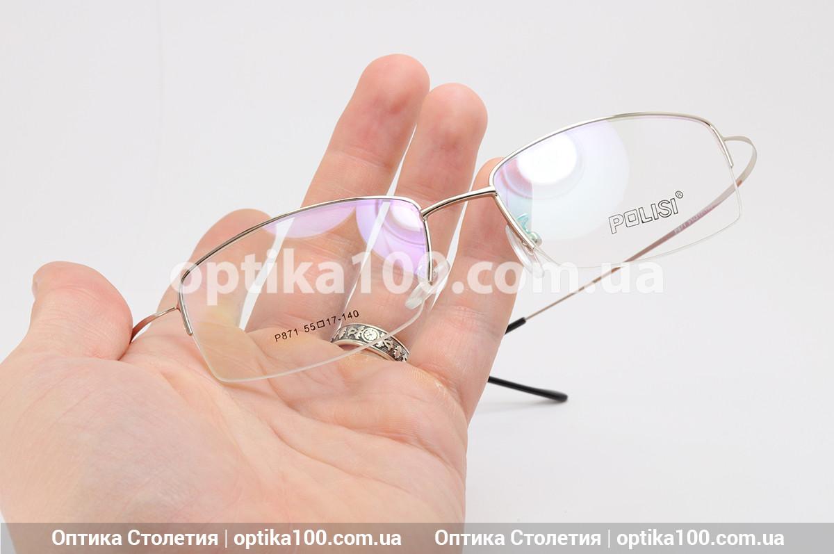 Металлическая лёгкая оправа для очков. Полуободковая с титановыми гибкими дужками