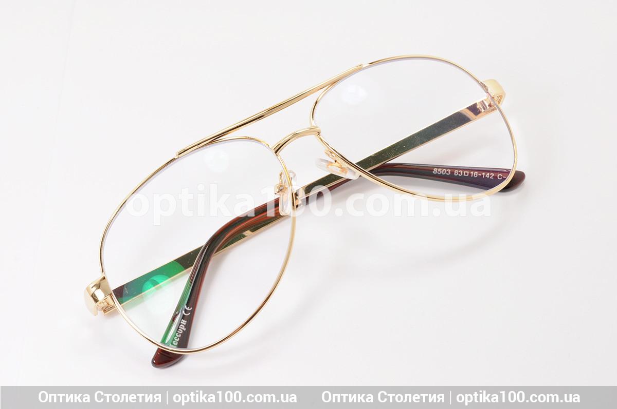 Большие очки для зрения АВИАТОР. Линза с антибликом. Для РМЦ от 66 до 74 мм.