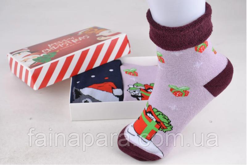 Новорічні шкарпетки махрові жіночі з відворотом комплект 2 пари