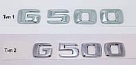 Эмблема надпись багажника Mercedes G500, фото 1