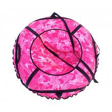 Тюб кольоровий Рожевий, надувні санки, 100 см / Тюбінг кольоровий Діаграма (надувні санки, ватрушки, тобогани)