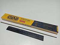 Электроды сварочные СИЛА (699901) Е 60/13 d 3 мм х 1 кг (цена за упак.)