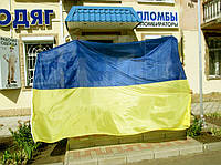 Большой флаг Украины 300х200 см нейлон люверсы для флагштока, прапор України