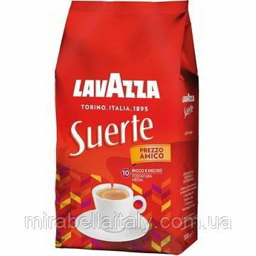 Lavazza Suerte зёрна 1 кг