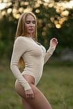 Боди Lameia женское облегающее с длинным рукавом бежевое, фото 4