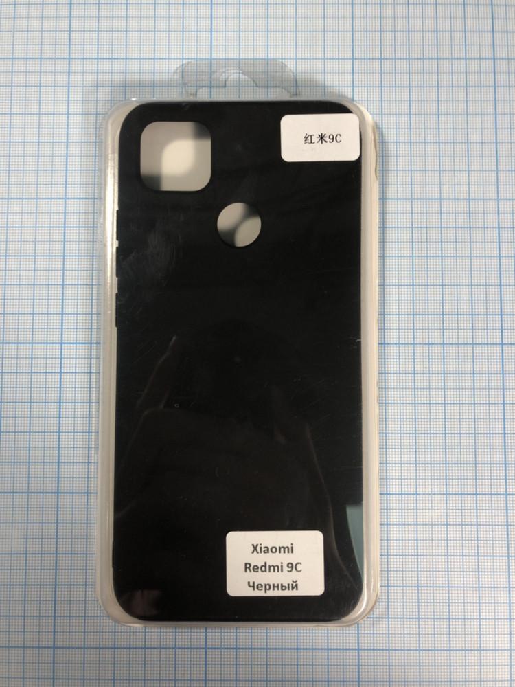 Накладка Silicone Cover (чохол-бампер) Xiaomi Redmi 9C чорний