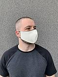 Многоразовая защитная маска со сменным фильтром бежевая мужская сердце, фото 2