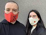 Многоразовая защитная маска со сменным фильтром бежевая мужская сердце, фото 4
