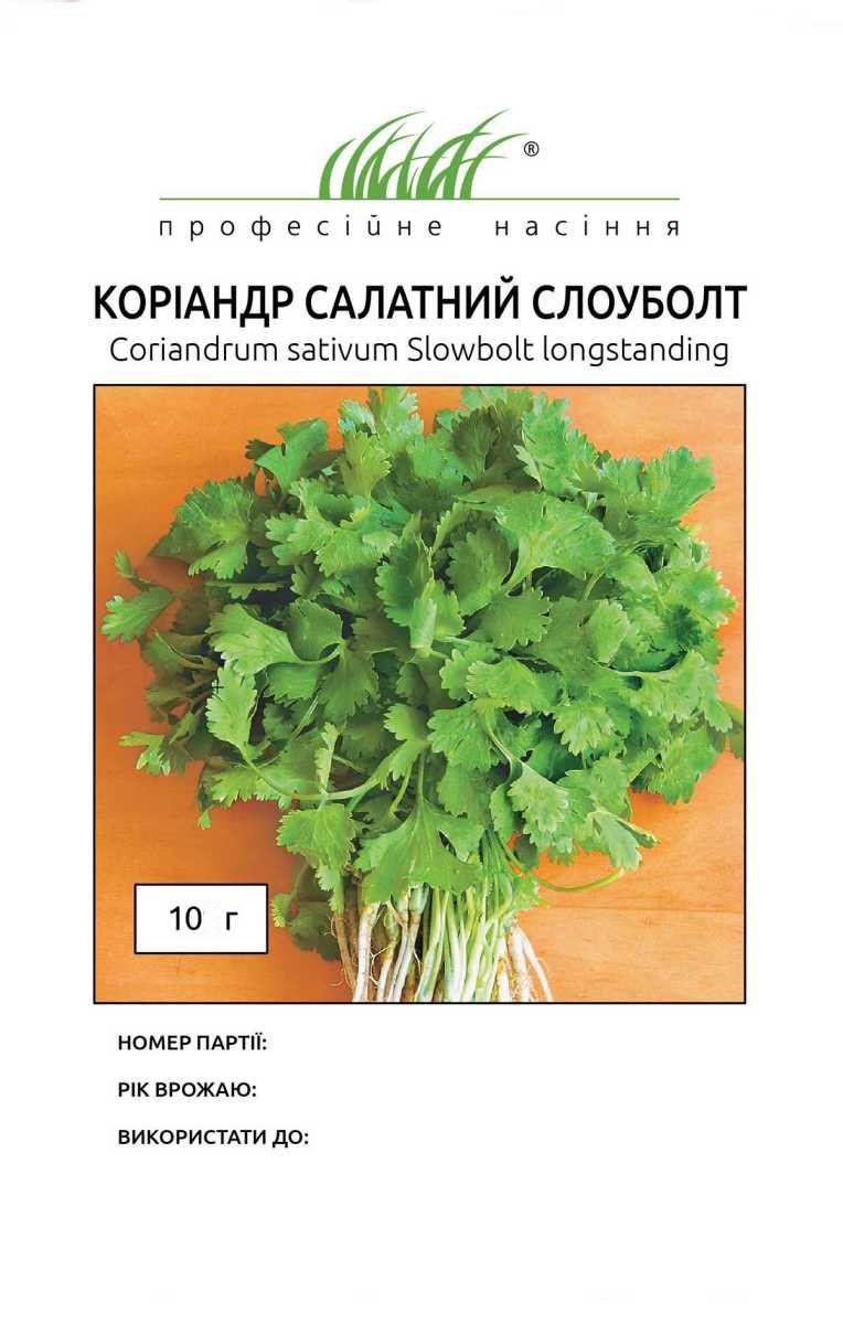 Семена кориандра салатный Слоуболт 10 гр. Hem Zaden 122055