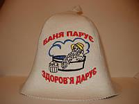 Банная шапка с вышивкой