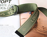 Тренд сезона тканевый ремень Louis Vuitton Хаки, фото 2