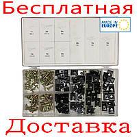 Набор из 170 саморезов и стальных клипс Yato YT-06780