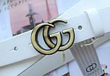Женский узкий ремень Gucci пряжка бронза белый, фото 2