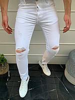 Джинсы белые рваные 18250