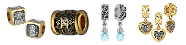 Купить православные бусины шармы для браслетов Украина Киев. Церковный магазин Афон