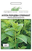 Семена мяты перечной Сперминт 0,1 гр. Hем Zaden 2421629